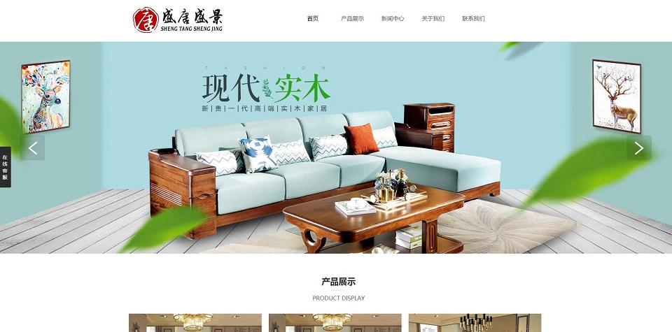 江西美沐家具有限公司与旺企家达成合作共识