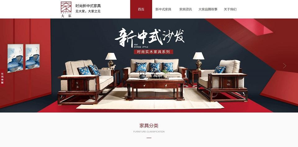深圳祥云家具有限公司与旺企家达成合作共识